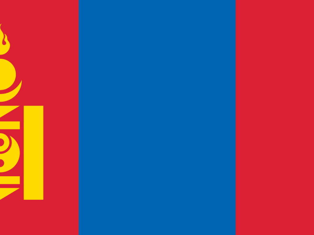 Verified Country: 122 – Mongolia