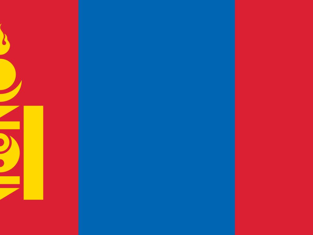 Verified Country: 122 – Mongolia